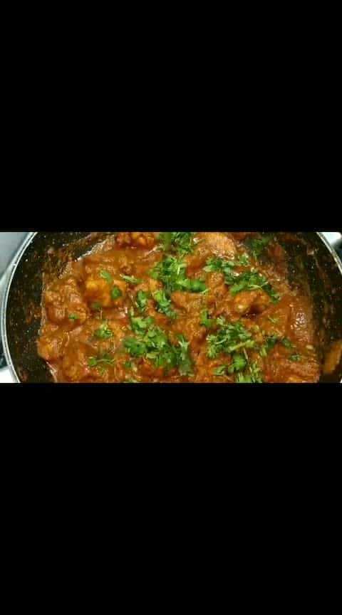 #chickencurry #nonvegrecipes #cooking #yummyfood #cookingvideos