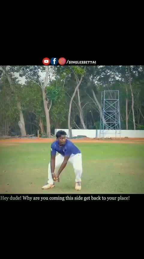 #cricketers #cricketfunny #cricketfever #cricketfans