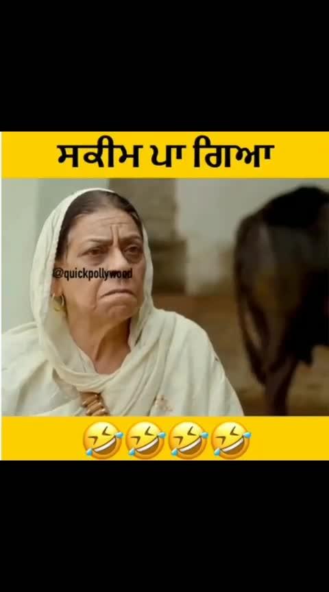 😂😂 #punjabiwaychannel #hahahahaha #funnyvideos #punjabimovies #punjabidialogues #roposo-comedy