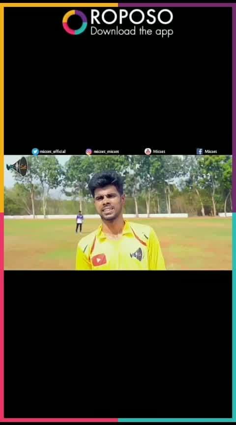 #micset #micsetsriram #sriram_prince #cricketfunny