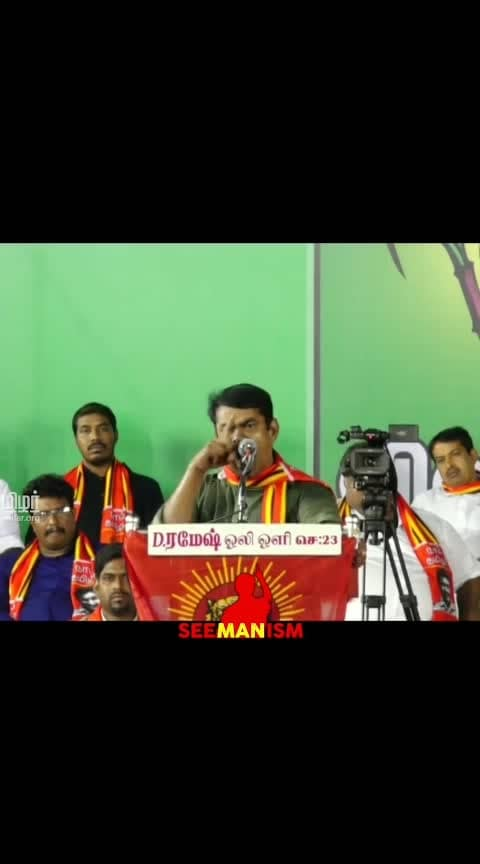 #seemanisam #savefarmerslife #politicschannel #politicschannel #roposo-politics