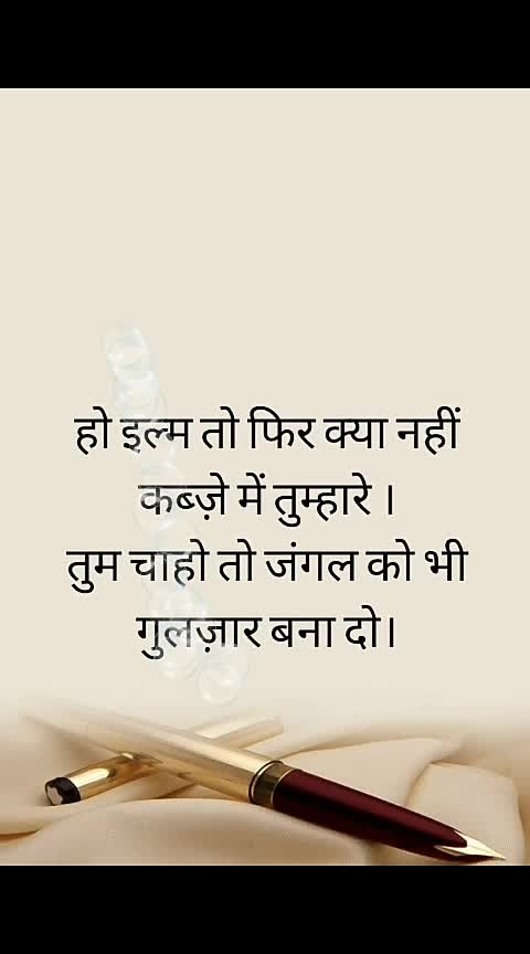 Nice lines.... #life #ropo-beauty #quotes #roposo-quotes
