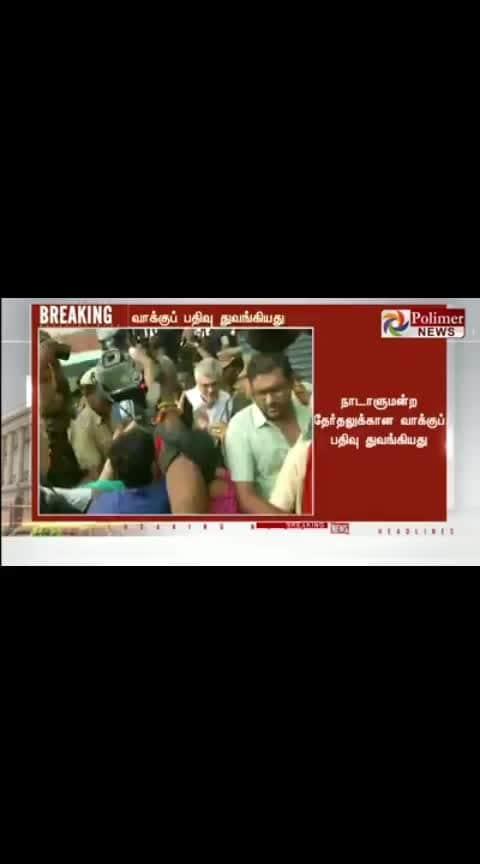 Thala Ajith #adchithooku #elections  #election2019 #today_news #bmnews #todaynews #news #today
