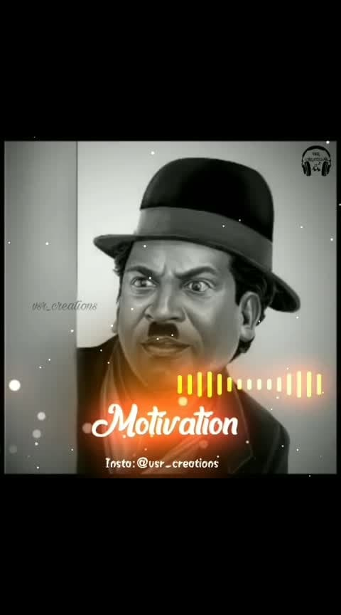 legend Vadivel #motivations #speech #vadivelucomedy #vadiveluversion #kamalahasan #ajith #thala Legend motivation 🔥🔥 #vadivelu #legend #motivation #morningvibes #morattusingle #tamilbgm #tamildialogue #bgm #dialogue #inspiration #mass #lifefact #lifestyle #lifequotes  #tamillover #loveyou #lovepain #tamilvideo #failure #gold #vj  @abikutti04