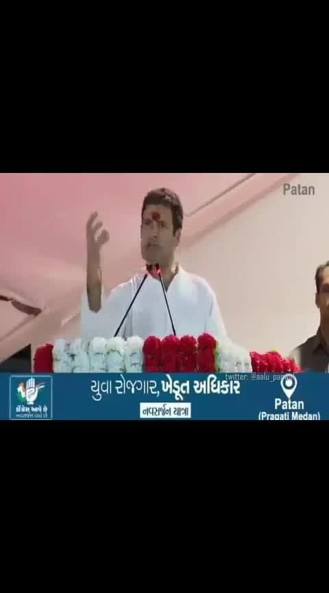 Paresh Rawal & Rahul Gandhi #roposo-funnys #status_video
