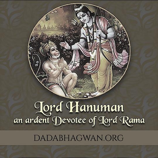 Devotion of Lord Hanuman is the one amongst many of His unique virtues.  Read here more  about True Devotee: https://www.dadabhagwan.org/path-to-happiness/spiritual-science/knowing-god/what-is-god/  #hanuman #hanumanji #hanuman_jayanti #jai shree ram #spiritual #hindu #god #bhagwan