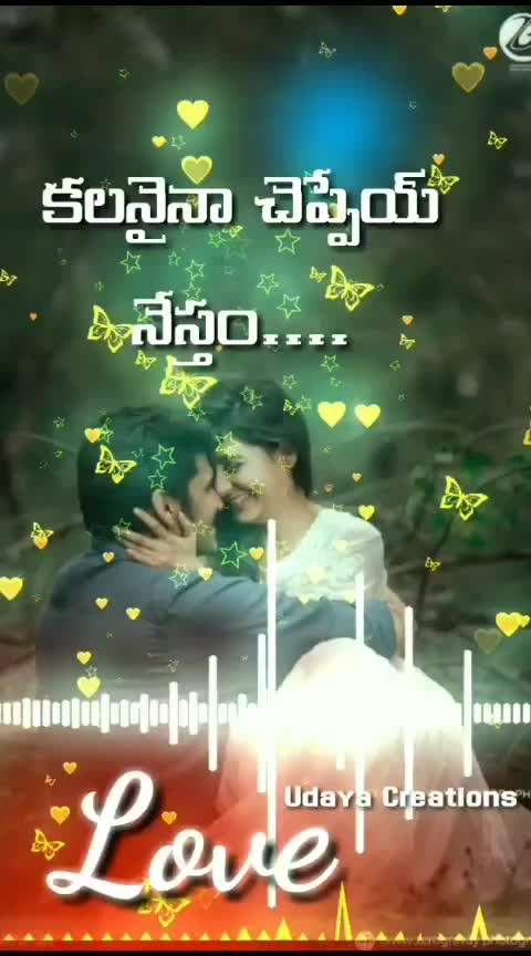 one of my all time  favorite song 🌷❤️🌷❤️🌷 #roposolovesong #roposobeats #roposo_oldsongs #roposolove #roposotelugu