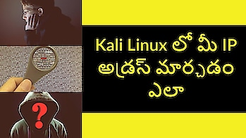 How to Configuring static IP address in Kali Linux(non-persistent method)#RSCOMPUTERS