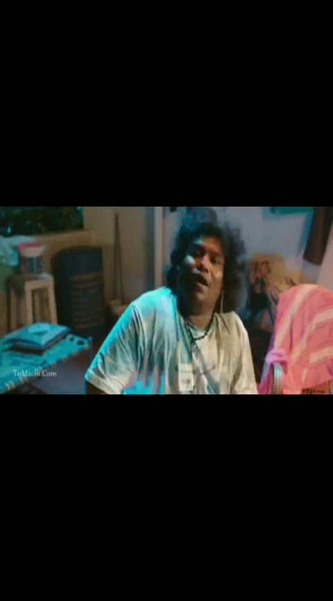 Katrin Mozhi #jothika yogibabu comedy