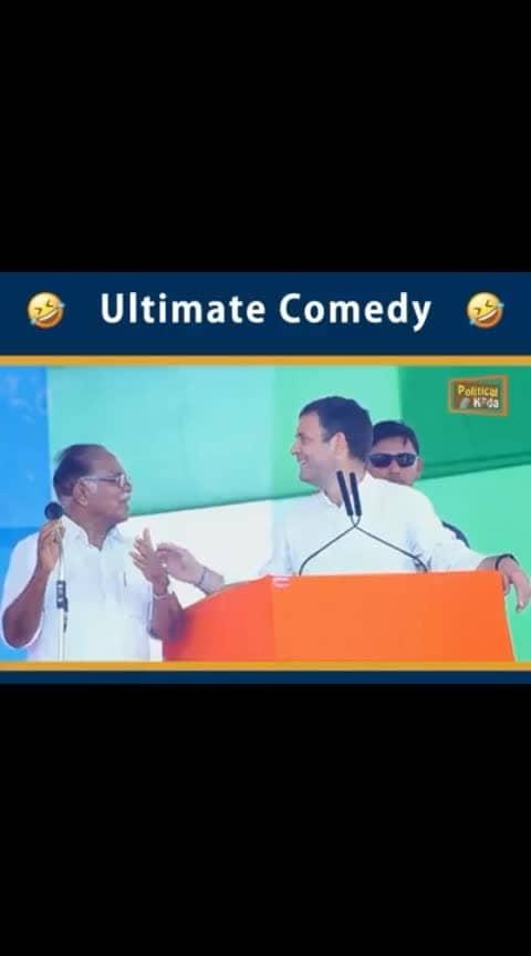 #ultimate political comedy #rahulgandhi_speech