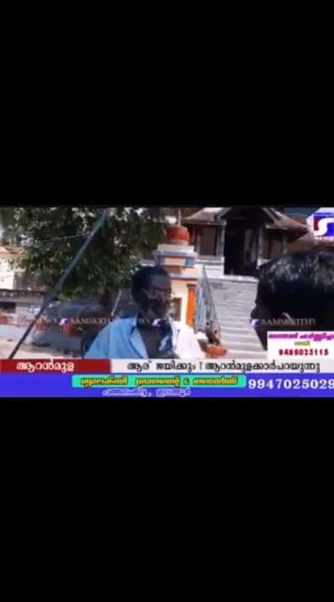 റിപ്പോർട്ടർടെ കിളി പോയി .... അപ്പാപ്പൻ കഞ്ചാവാ 😂😂#malayalam #kerala #comedy #thug ##thugh life #election