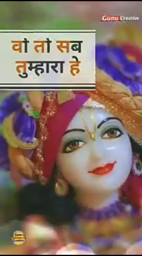 sab tumhara Hai #bhaktichannel #roposo-bhakti #bhakti-tv #wow-nice #bhaktitvchannel #yourfeedchannel #roposo-trending #devotionalchannel #jai-khatu-shyam-sundar_ji