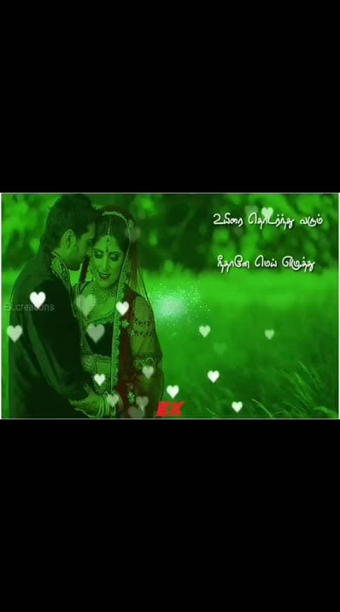 intha song pidichavanga diamond gift send pannunga.....