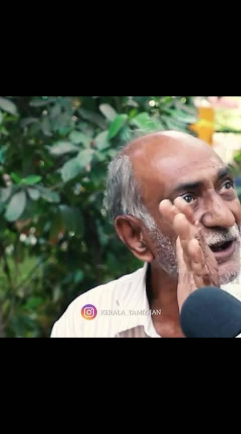 CM of Tamil nadu....Endha video pudichi erundha Gift panuinga
