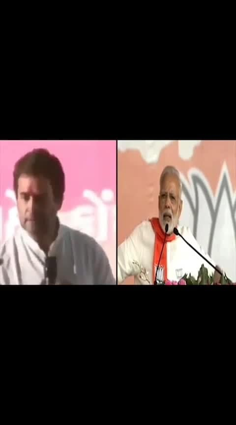 This is ultimate Modi Vs Rahul Jugalbandhi 👌⬇#loksabhaelections2019 #pappu-bhai #pappu_vai_ka_maja