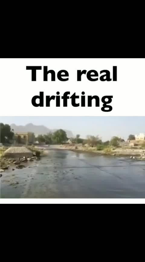#drifting