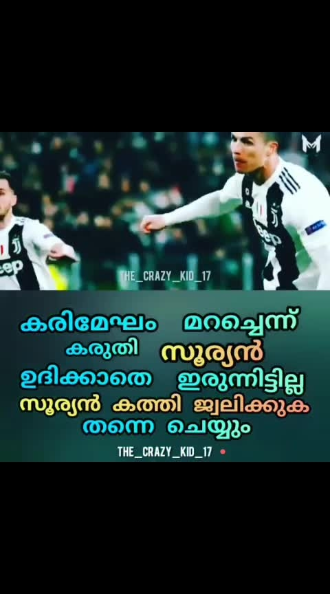 #cr7 #cr7fan #cr7fantk #cr7army #cr7army