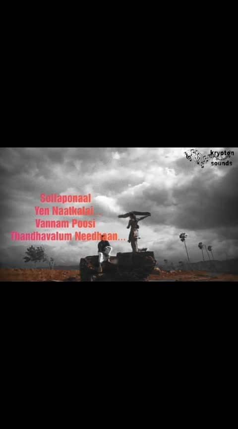 Nenjil MaMazhai Song from Nimir Movie #Nimir #roposo-tamil #tamilsong #tamillovesong #tamillovestatus #whatsapptamilstatus #whatsapptamilsong