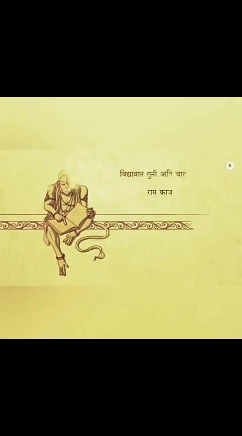 hanuman jayanti special #bhakti #video #jaihanuman #god #roposostar #allactor #indianstar #roposo-hindi #roposo #roposobhakti #actress #india-proud #roposotrends