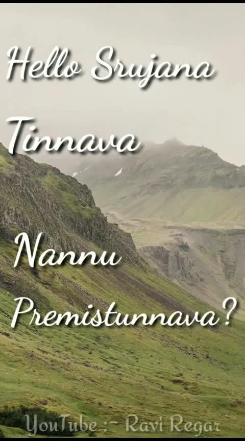 #hello-srujana-tinnavara #srujana #srujanaaudio #newsong #srujanadj #srujana #songcover  #songoftheyear