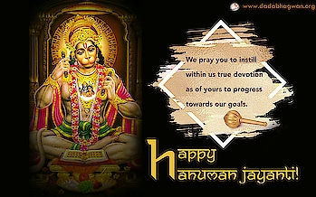 Happy Hanuman Jayanti!  Scriptures of Ramayana has given us an Ideal symbol of Strength, devotion and celibacy in form of Lord Hanuman. Hanuman Jayanti is birthday of this celibate God. His devotion towards Lord Ram has not met any comparisons. His devotion includes in being best example of using his talents and capacities to the fullest in the Lord's service.  To learn something more about devotion through vision of Param Pujya Dada Bhagwan please go through given link..  https://blog.dadabhagwan.org/latestupdates/hanuman-jayanti-2019/  #hanuman #Ram #lord #bhagwan #hanumanchalisa  #hanuman_jayanti