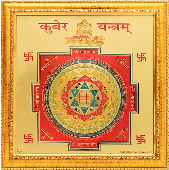 Indian Fine Collection SHRI KUBER YANTRAM GOLD PLATED Wooden, Gold Yantra  (Pack of 1) Rs : 480  Click here to buy : https://bit.ly/2KQIU8t