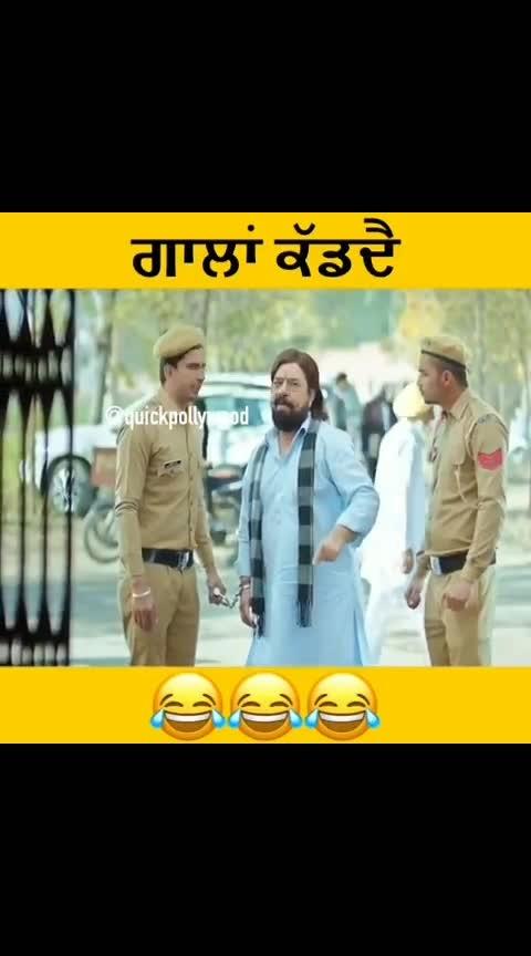 😂😂 #hahahaha #punjabiway #funnyvideos #comedy #punjabivideos #punjabidialogues #funnydialogues