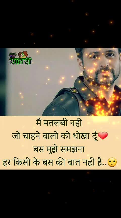 ##mujhe Teri zero-rated hai##Rks