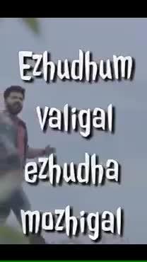 STR   #str #simbhu #simbu #manjimamohan #manjima #okjaanu #arrahman #arr #arrahmanmusic #arrahmanhits #tamillovers #tamilromanticsong #tamil #yellove #csk #vivoipl2019 #vivoipl #electionday2019