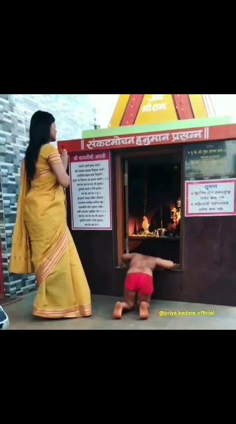 jai hanuman jayanti special video #hanuman #roposobhakti #bhakti #roposo-trending #allstar #indianstar #allactor #video #roposogod #allvideo #viralvideo