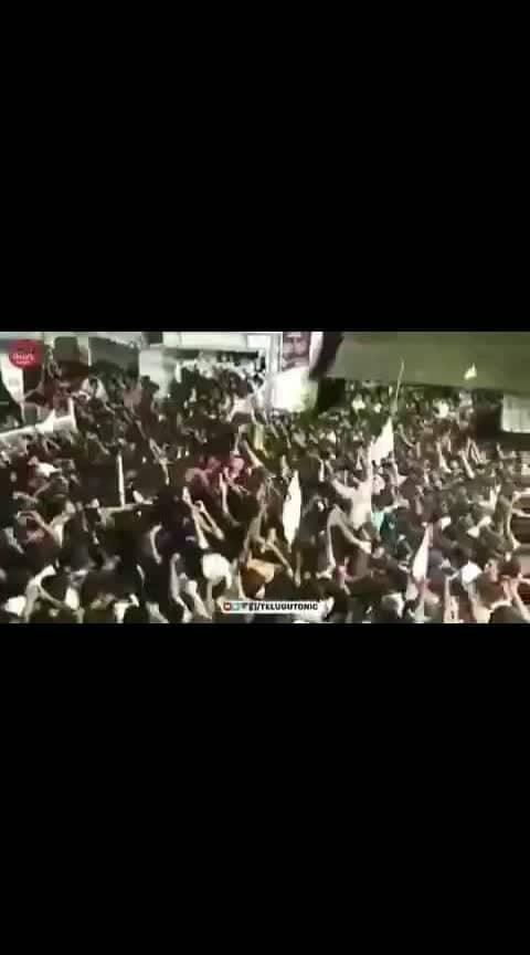 #జనసేన అధినేత #roposo-janasenaparty  #roposo-wow-indian  #kew  #roposo-beats  #roposojokes   #super  #exlent_words #power_star_pavan_kalyan  #pavanism  #pawankalyanfan  #power_star_pavan_kalyan #jai_janasena