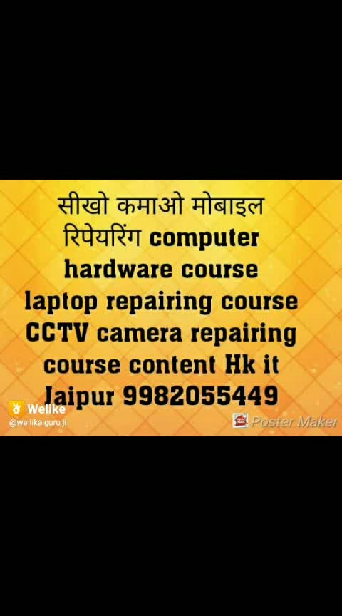 #learn mobile computer laptop repairing course contact Hk it Jaipur 9982055449 sub YouTube channel Hk it Jaipur