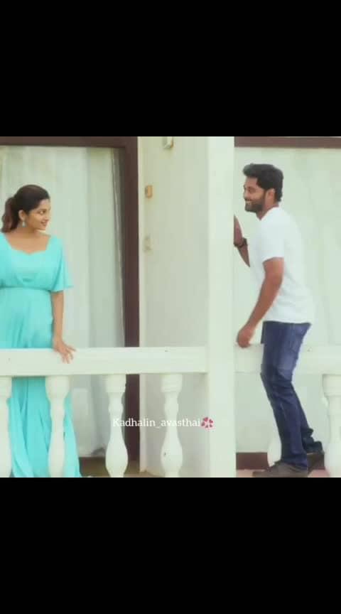 #lovely #lovehug #love #kadhal #lovelypost #lovelyscene #tamilcinemafav #kollywoodfans #funny #tamilbgm #kollylove #lovesongs #lovelycouple #kadhalin_avasthai