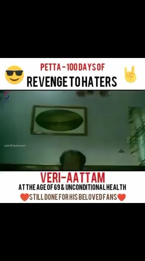 #rajinikanth #superstar-rajinikanth #petta #tala #haters #thala-ajith #hero
