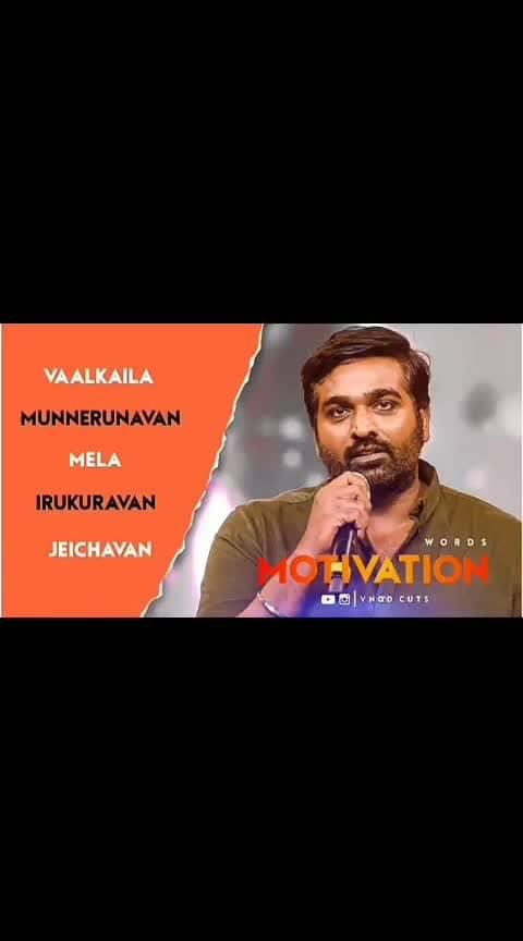 #vjsethupathy #motivational #speech