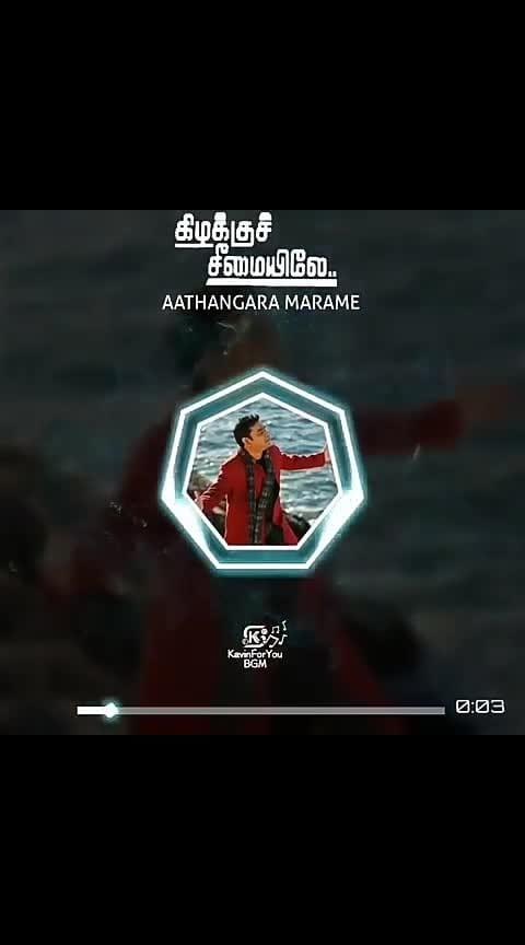 #roposo-music  #arrahman #arrahmanhits #oldhit #tamilcinema #arhits8ngh #roposo-beats #beats #tamil #tamilsong #roposo-tamil #vk_editz