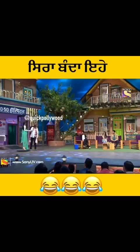 😂😂 #drmashoorgulati #comedy #kapilsharmashow #hahahaha #funny #awesome