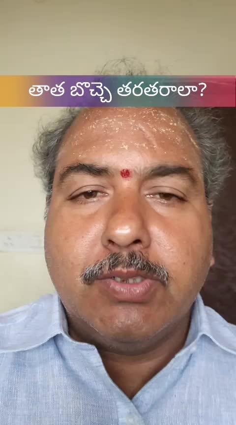 #priyankavadra #priyankagandhi #congress_party #rahulgandhi #election2019 #elections2019 #modisarkar #pm-modiji-namo #namoagain2019 #aptsbreakingnews #roposostar