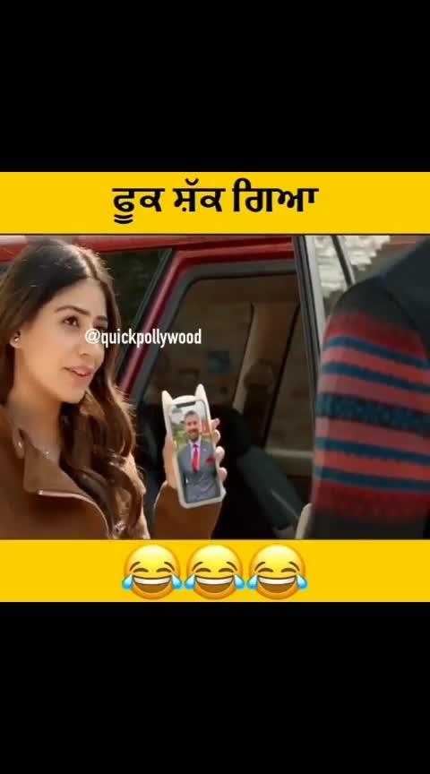 😝😝 #hahahaha #punjabiway #funny #punjabimovies #funnydialogues