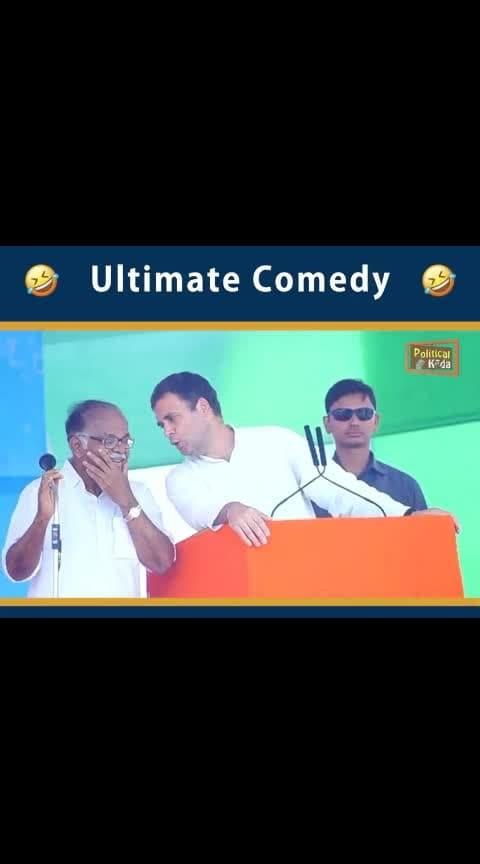 #ultimatecomedy#rahulgandhi