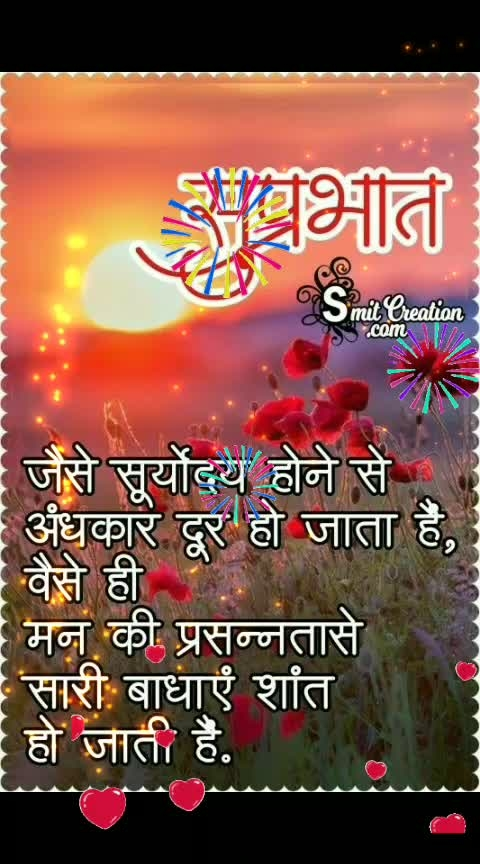 🌺🌺#gooorning-wishes#🌺🌺