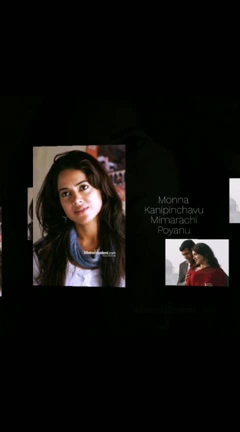 #surya_sun_of_krishnan #surya #sameerareddy #whatsapp_status_video #monna_kanipichavu #love_whatsapp_status #love_song #new_whatsapp_status