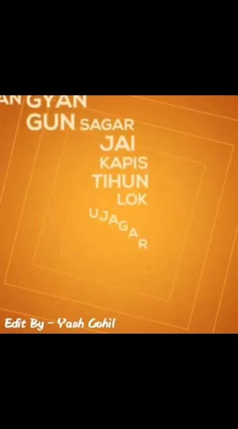 #hanuman #god #great