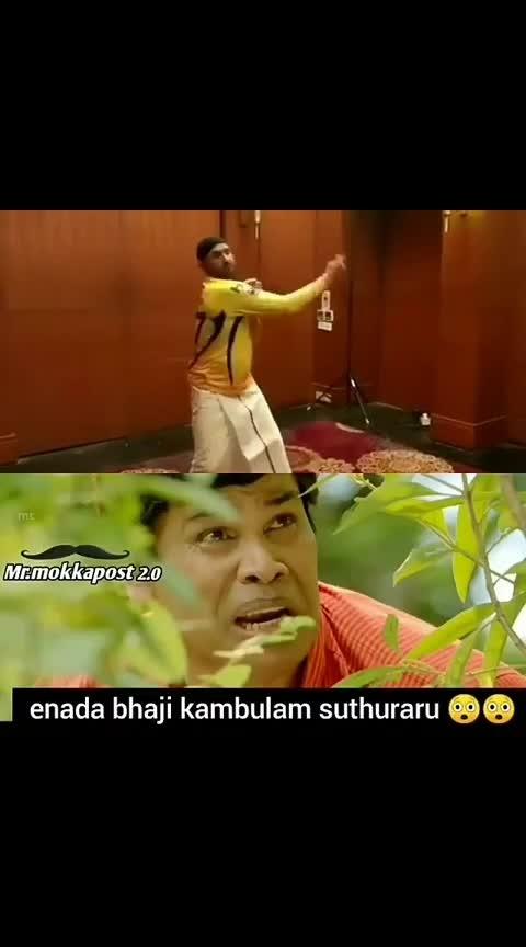 #cskians #bhaji 😎