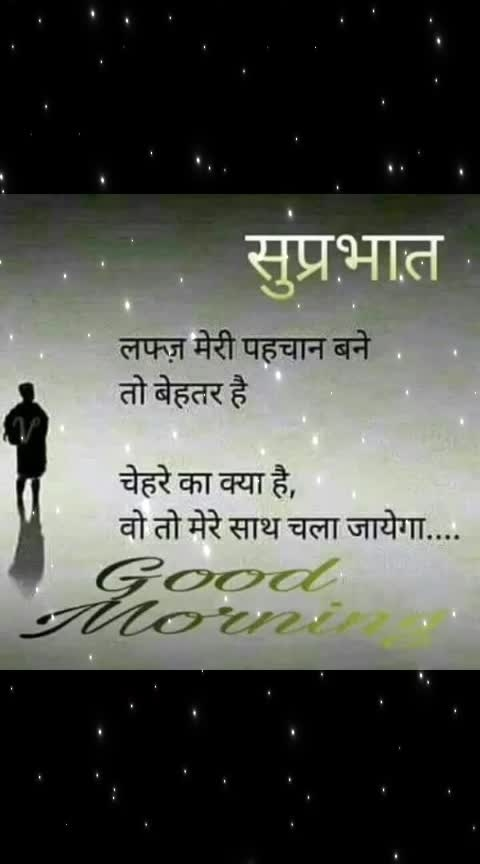 #roposo-quotes 💓💓 #good----morning
