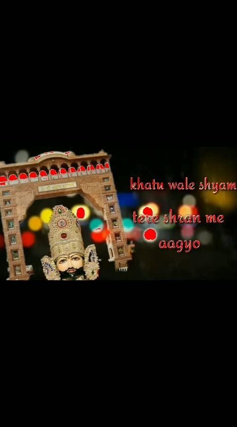 #jai-khatu-shyam-sundar_ji #shyambaba #jai_shree_shyam #khatu #babai #indian