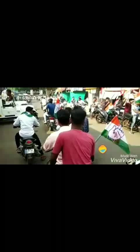 UDF, Congress Kasargod constituency ☺😊 youth power