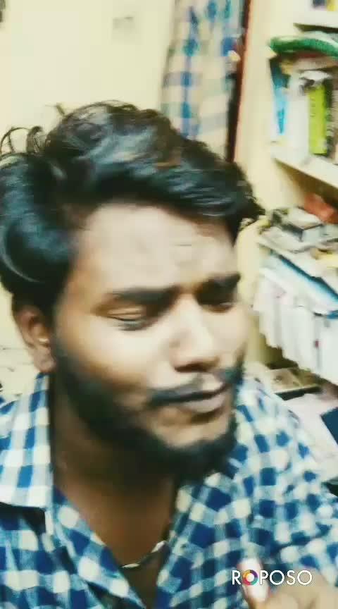 பாட்டு பிடித்தால் லைக் செய்யவும்....#own-voice #ownvoice #singaporebeautyblog #roposo-tamil #tamil #chennaiyoutuber #chennai #chennaiblogger #likes #ro-po-so #tamilbgm #tamilwhatsappstatus