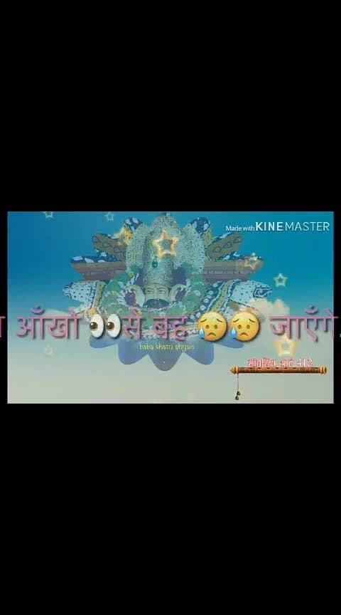 jab gum aansoo #shyamla #jai-shree-shyam #bhaktichannel #shyambaba #ropo-bhakti #bhakti-tv #bhakti-channle #bhaktichannelpost #wowchannel #yourfeeds #jai-khatu-shyam-sundar_ji #bhakti-tvchannal