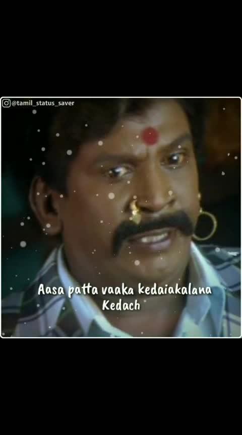 #tamilstatussaver #tamilbgm #bgmlovers #tamilsong #viral #trend #music #musiclover #tamilbgms #love #lovebgms #whatsappstatus #harishkalyan #kollywoodcinema #kollybgm #bgm #bgmcenter #tamillovesong #tamillove #tamillyrics #kollywood #tollywood #bollywood #hollywood #tamil #anirudh #tamilnadu #thalapathy #yuvanshankarraja
